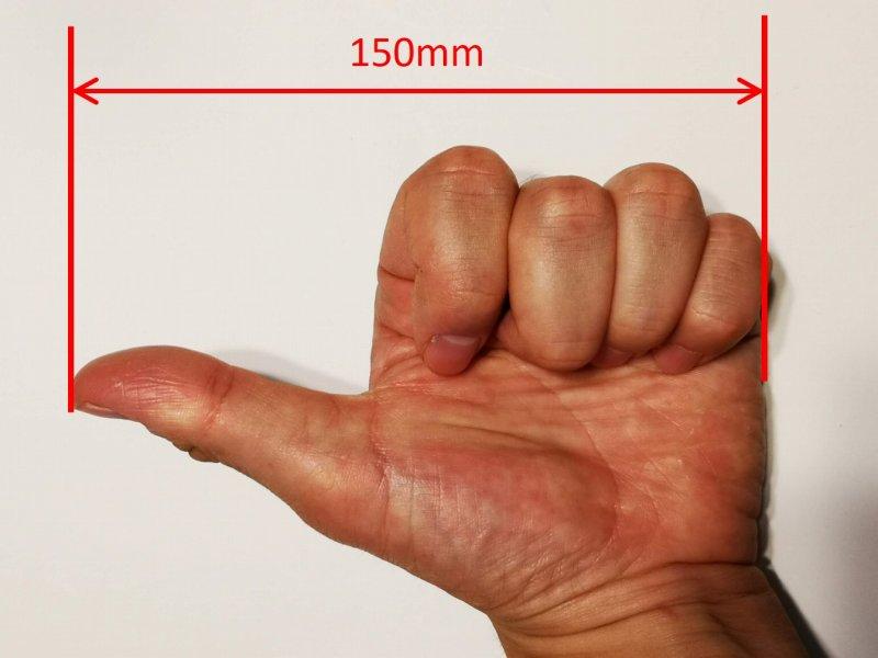 親指立てると150mm